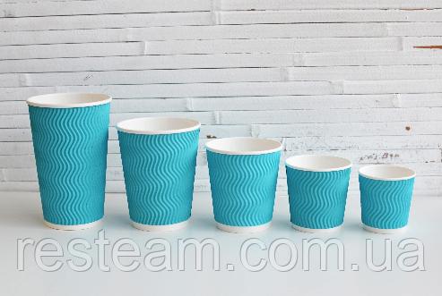Стакан гофра 250 мл блакитний PAPER CUPS 30шт/уп