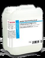ИМЕДЖИН® жидкое мыло для рук с дезинфицирующим эффектом 5л (IMAGIN® tekuté mýdlo PLUS)