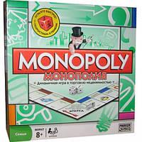 Монополия (Monopoly Standart). Настольная игра