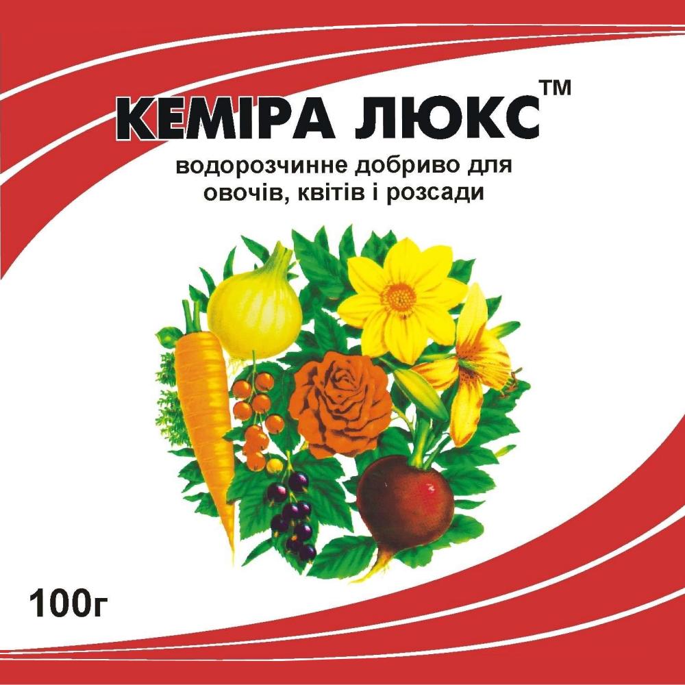 Кемира Люкс - Минеральное удобрение (NPK 14-11-25) 100г