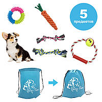 Набор игрушек для собак 5 штук NEW Perfect Power Рюкзак Канат Мяч Для домашних животных жевательная морковка