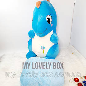 Динозаврик (игрушка+плед) Голубой