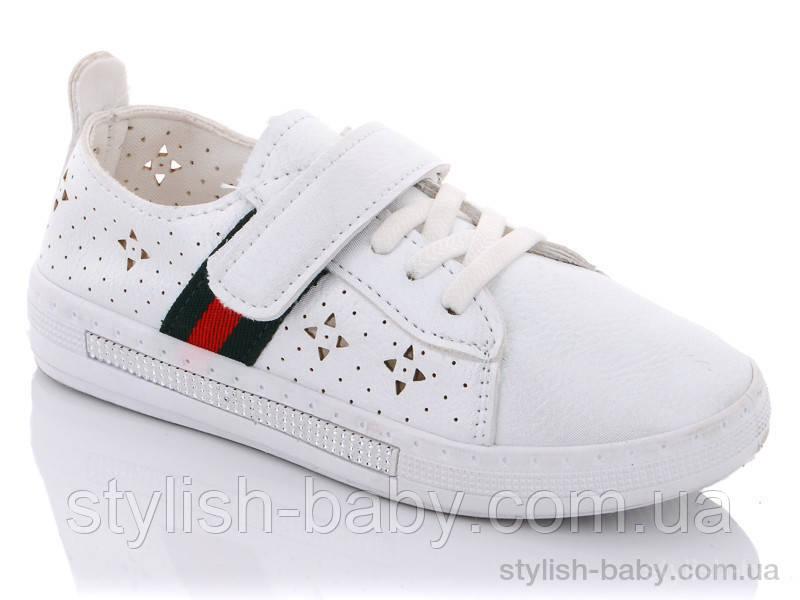 Детская обувь оптом. Детские модные кеды 2021 бренда GFB - Канарейка для девочек (рр с 31 по 36)