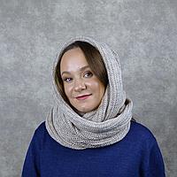 Объёмный мягкий шарф-снуд крупной вязки «Nezabudka» Бежевый
