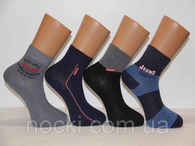Мужские носки средние с хлопка,кеттельный шов DUCKS 41-45 ассорти 4 вида JEANS