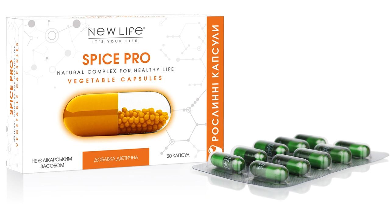 Spice Pro (Спайс Про) растительные капсулы - для пищеварения, похудения, иммунитета