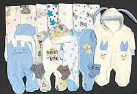 Набор в роддом, одежда для новорожденных