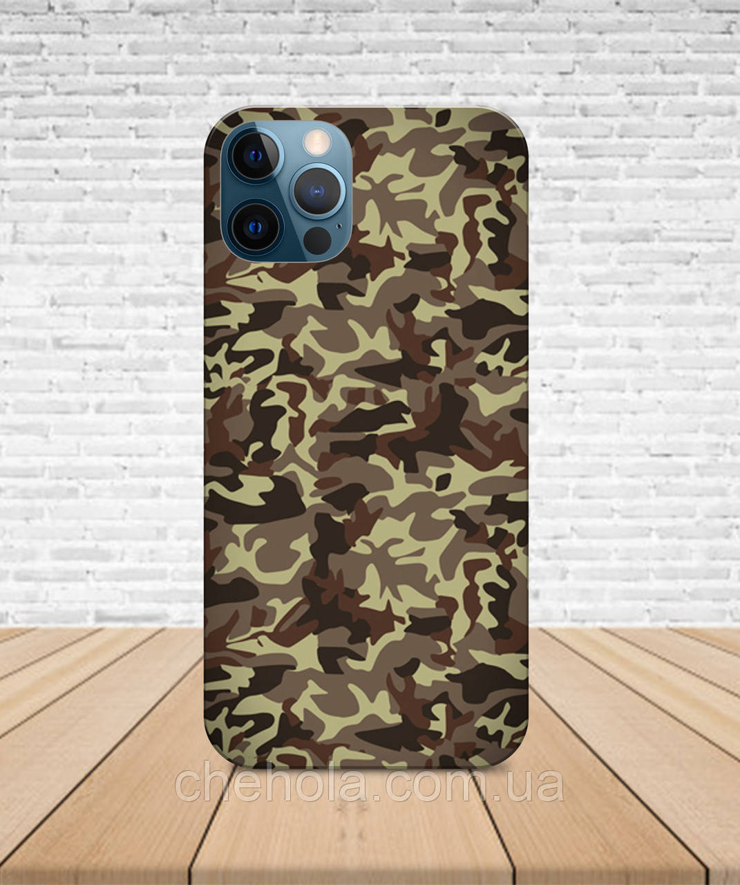 Матовый Чехол iPhone 12 Pro Max Mini Камуфляж с принтом