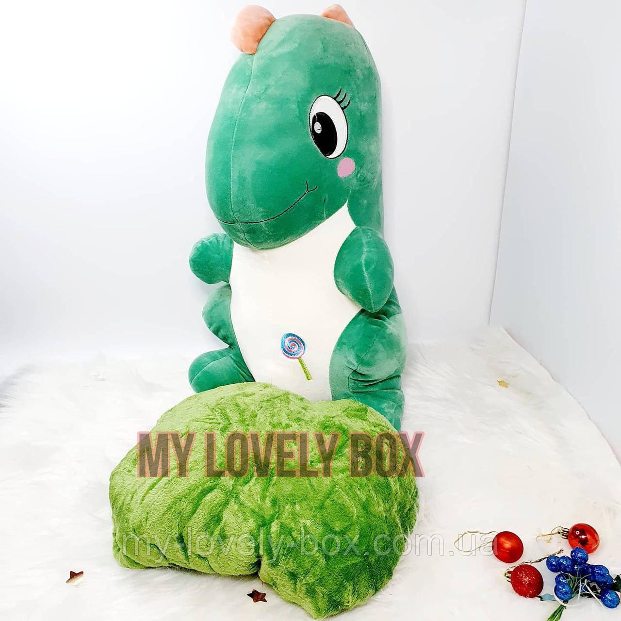 Динозавр (плед +игрушка) Зелёный