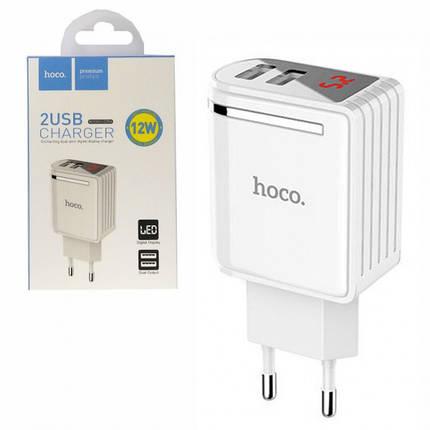 Сетевое зарядное устройство Hoco C39A Enchanting (2USB, 2.4A) White, фото 2