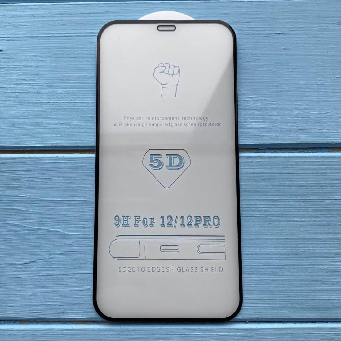 Защитное стекло 5D GLASS для Apple iPhone 12 iPhone 12 Pro