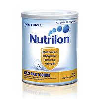 Суміш молочна Nutrilon Безлактозний, 0+, 400г