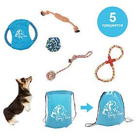 Игрушка для собак жевательная набор игрушек 5 ед Perfect Power Канат Мяч Для домашних животных