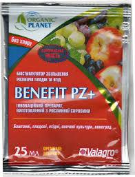 Benefit Pz (Бенефит ПЗ) - Биостимулятор увеличения плодов, 25 мл, Valagro