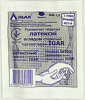 Перчатки латексные стерильные смотровые опудренные / размер 7 - 8 (M) / Игар