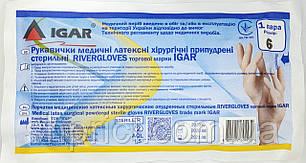 Перчатки латексные стерильные хирургические опудренные / размер 6 / RiverGloves/ Igar