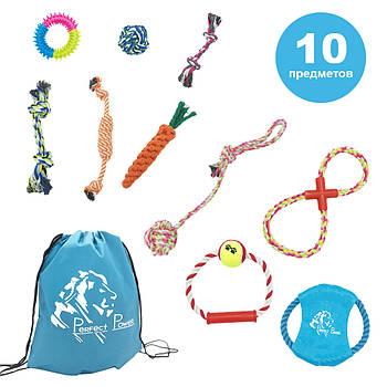 Игрушка для собак жевательная набор игрушек 10 ед Perfect Power Канат Мяч Для домашних животных