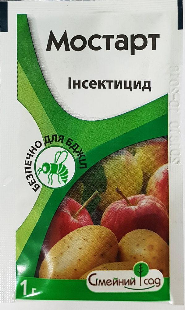 Інсектицид Мостарт з.п. (1 гр), Сімейний Сад