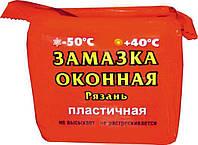 Замазка для окон пластичная 0.4 кг