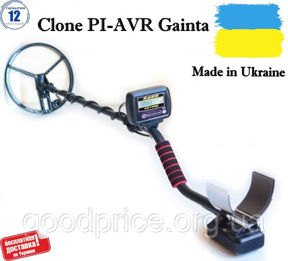 Металлоискатель импульсный Clone PI-AVR/Клон пи-авр  на Русском языке Корпус Gainta 1910 Бесплатная доставка!