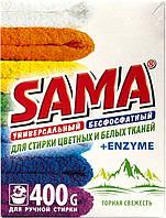Бесфосфатный стиральный порошок SAMA для ручной стирки, горная свежесть, 400 г арт. 3775