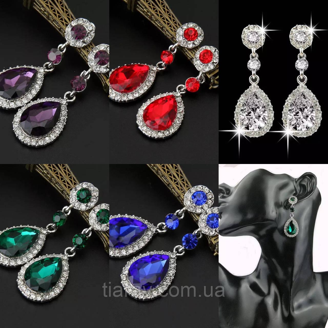 Сережки біжутерія, Весільні сережки, прикраси
