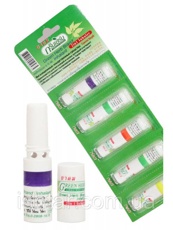 Міні бальзам-інгалятор Green Herb Brand