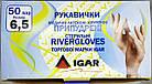 Перчатки латексные стерильные хирургические опудренные / размер 6,5  / RiverGloves/ Igar, фото 2