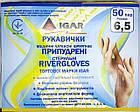 Перчатки латексные стерильные хирургические опудренные / размер 6,5  / RiverGloves/ Igar, фото 3