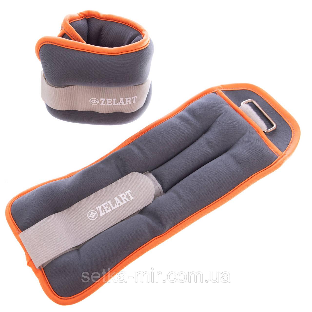 Утяжелители-манжеты для рук и ног Zelart FI-5733-4 (2x2кг), цвета в ассортименте