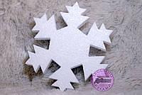 Снежинка из пенопласта №3 d-10см.