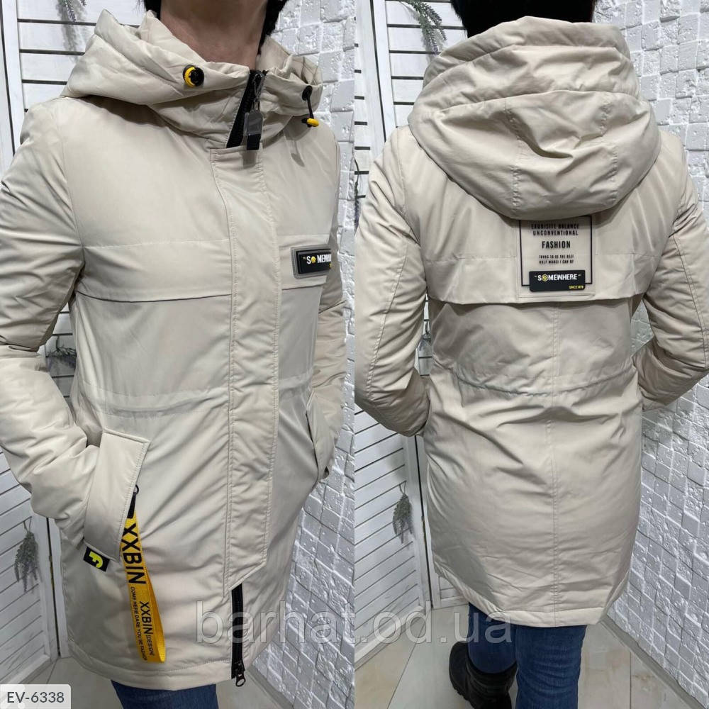 Куртка женская на весну S, M, L р.