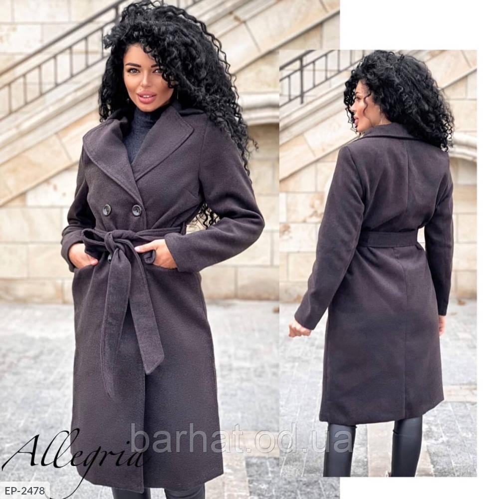 Куртка женская на весну 42-44, 46-48 р.