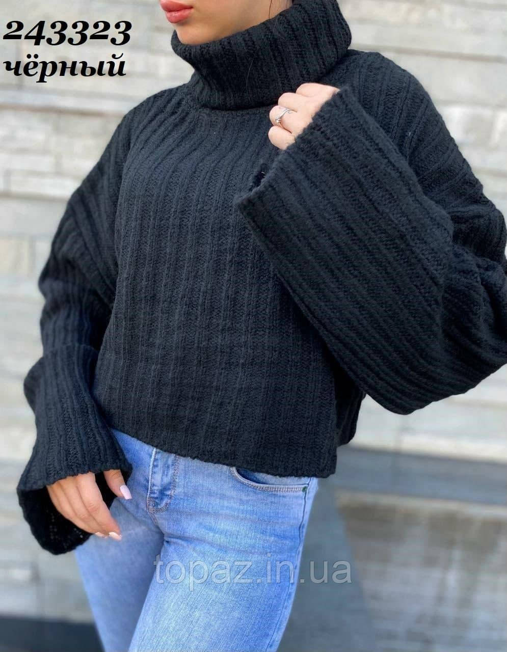 Стильный женский свитер KROP TOP