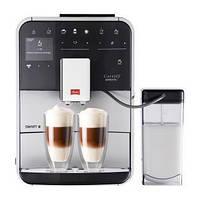Кофемашина автоматическая Melitta Caffeo Barista T Smart silver F83/0-101