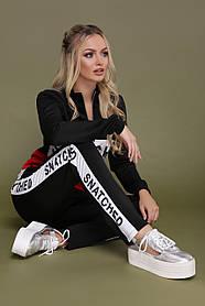 Удобный женский спортивный костюм  размер S, M, L, XL