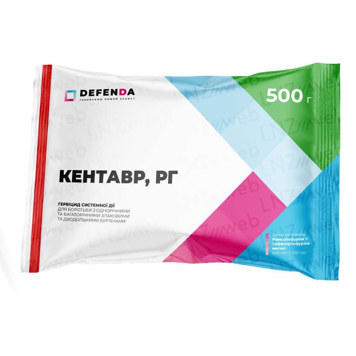 Гербіцид Кентавр (Базис) упаковка 0,5кг