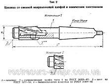 Цековка к/х ф 15 мм без цапфы КМ2