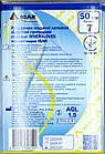 Перчатки латексные стерильные хирургические опудренные, размер 7/ RiverGloves/ Igar, фото 2