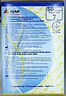 Перчатки латексные стерильные хирургические опудренные, размер 7/ RiverGloves/ Igar, фото 3