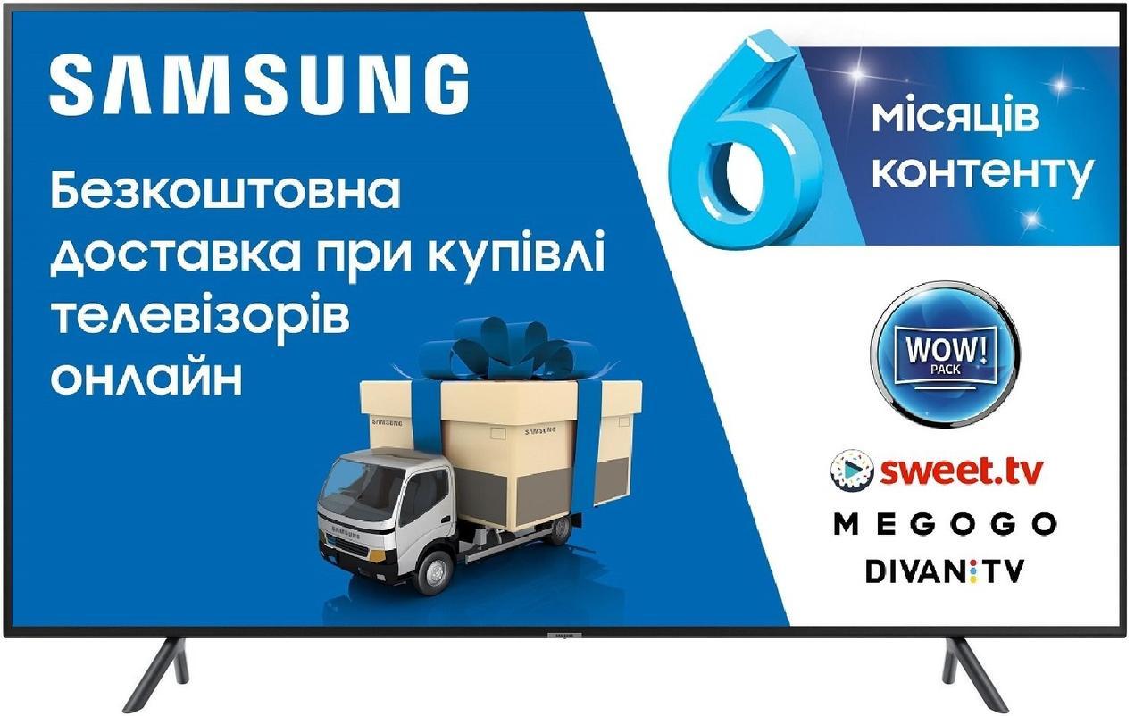 Телевизор Samsung UE55RU7100 (PPI 1400Гц / 4K / Smart / 120 Гц / 250 кд/м2 / DVB/T2/S2)
