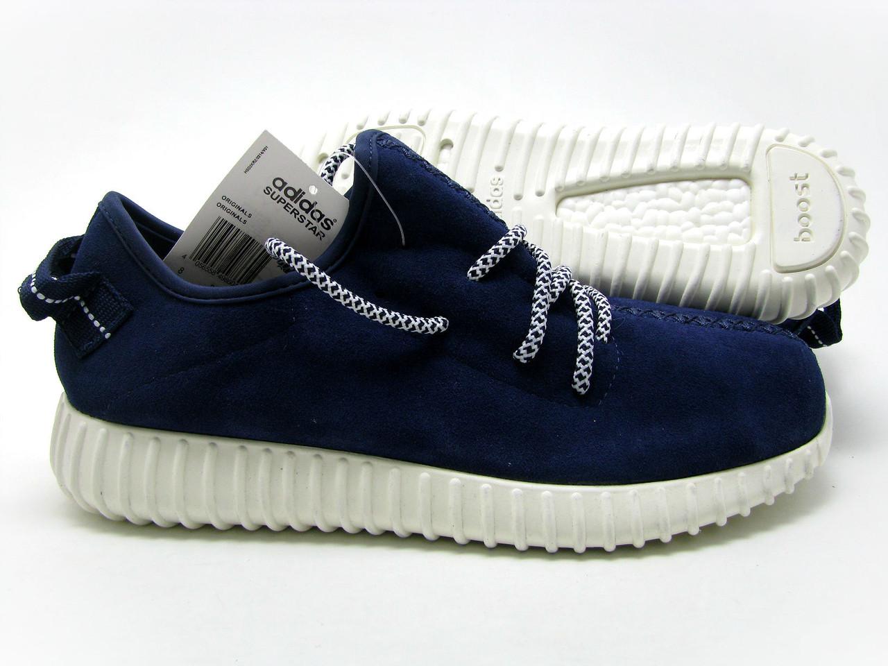 Кроссовки мужские Adidas Yeezy Boost 350 Low Замшевые  синие