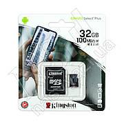 Карта MicroSDHC 32GB KINGSTON 10 class Canvas Select Plus