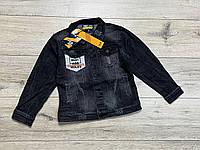 Джинсовая стрейчевая куртка для мальчиков. 6- 10 лет.