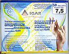 Перчатки латексные стерильные хирургические опудренные / размер 7.5 / RiverGloves / Igar, фото 3