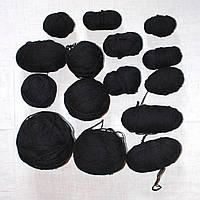 Пряжа, нитки для вязания ЧЕРНЫЕ, шерсть, вес 500 гр