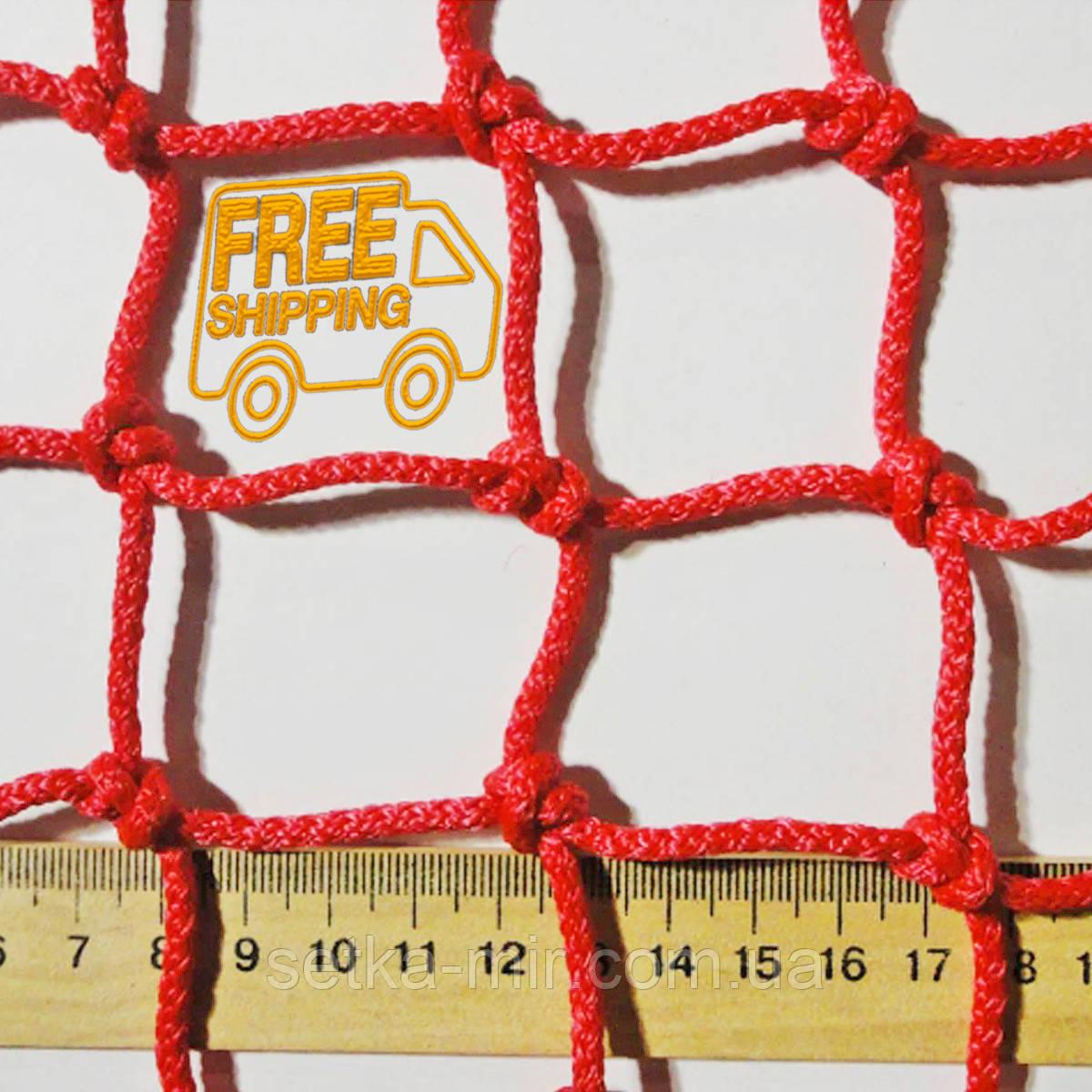 Сетка заградительная D 3,5 мм. 4,5 см. ячейка оградительная, для спортзалов, стадионов, спортплощадок.