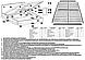 Кровать Дайкири с мягким изголовьем, на ламелях, с подъемным механизмом, фото 10