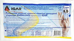 Перчатки латексные стерильные хирургические опудренные / размер 8,5 / RiverGloves/ Igar