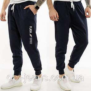 Мужские спортивные штаны (S-XXL/5ед)